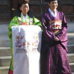 O casamento coreano